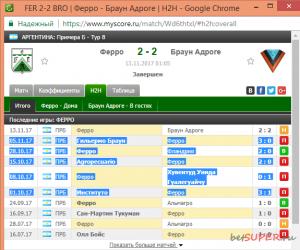 altadar-match-1.png