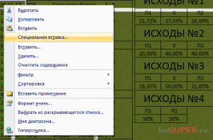 altadar-match-2.png