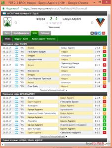 altadar-match.png