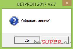 betprofi-2018-corner-line.png