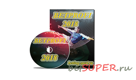 Программа BETPROFI v5 2018
