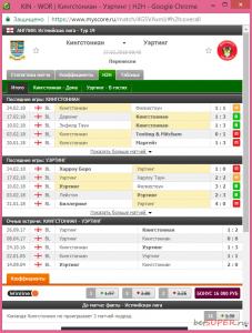 gol-v-1-time-1.png