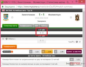 gol-v-1-time-4.png