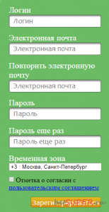 greenbet-registraciya-3.png