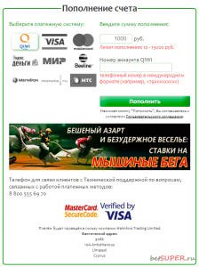 greenbet-registraciya-6.png