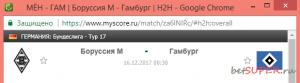 mybet-myskore-match.png