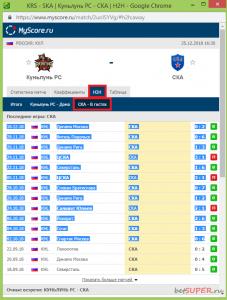 programma-na-hockey-komanda2.png