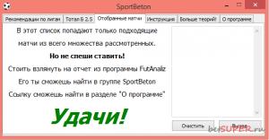 sportbeton.png