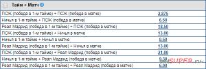 stavka-na-taim-match.png