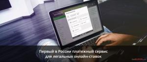 stavki-dlja-novichkov-bet.png