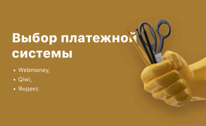 stavki-dlja-novichkov-system.png