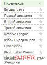 stavki-na-futbol-lajv-2.png