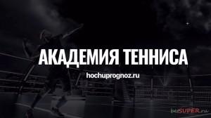 tennis-live-4.jpg