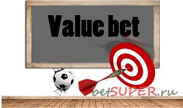 Value Bet