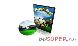 Программа для ставок на футбол Vanga Bet