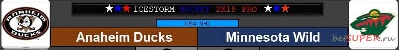 Блок с названием лиги и команд в программе ICESTORM HOCKEY PRO
