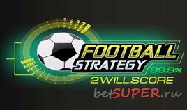 Программа на футбол 2 WILL SCORE
