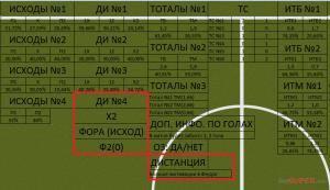 altadar-match-analiz-1.png