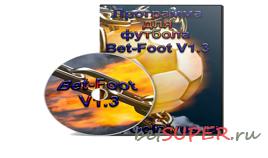 Программа Bet Foot v1.3