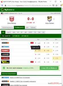 bet-plus-2019-pro-match-190120.png