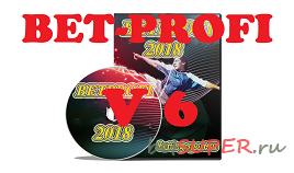 Программа BET-PROFI v6