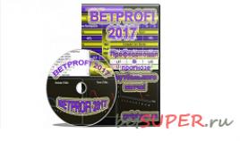 Программа BETPROFI-2017