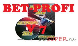 Программа BET-PROFI v7