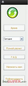 footbet-v3-menu.png