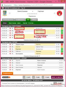 gol-v-1-time-3.png