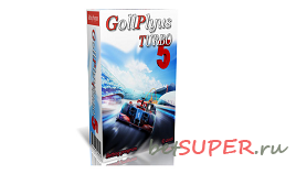 Программа Golplyus Turbo 5