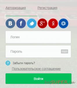 greenbet-registraciya-2.png