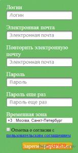 greenbet-registraciya-3.png