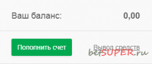 greenbet-registraciya-5.png