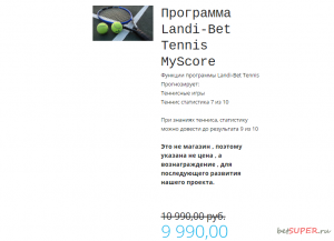 landibet_tennis_new_price.png