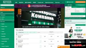 ligastavok-registraciya-1.png