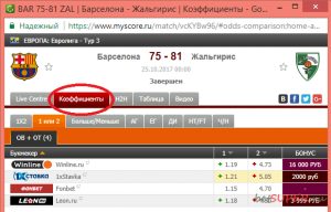 proanaliz-basketball-kf.png