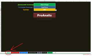 proanaliz_hockey3.png