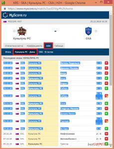 programma-na-hockey-h2h.png