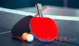 Стратегии на настольный теннис
