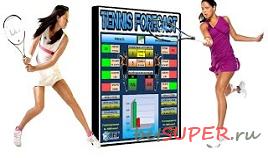 Программа Tennis Forecast