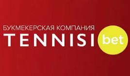 Tennisi регистрация