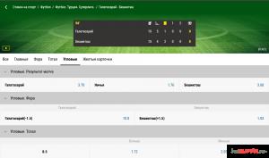trader-corner-2020-match-150320-01.png
