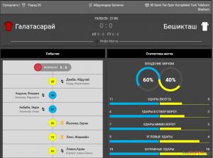 trader-corner-2020-match-150320-02.png